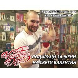 Идеи за подарък за Жена на Свети Валентин от Секс Шоп Еротика