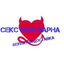 Секс Шоп Варна с безплатна доставка над 35лв.