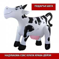 Надуваема Секс Кукла Крава Дейзи Забавен Подарък Шега