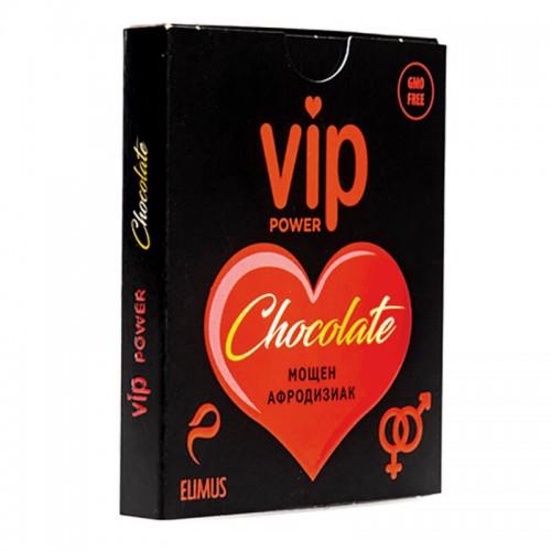 Шоколадово Сърце Vip за възбуждане на Жени и Мъже
