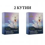 2 кутии тънки презервативи AMOR THIN