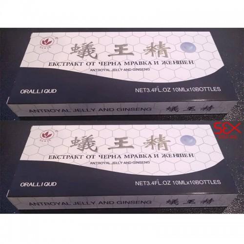 Черна Мравка 2 x 10 броя орални ампули | Black Ant  2 x 10 pcs x 10ml Oral Liquid