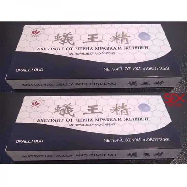 Черна Мравка 2 x 10 броя орални ампули   Black Ant  2 x 10 pcs x 10ml Oral Liquid