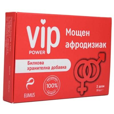 VIP Power билкова хранителна добавка мощен афродизиак 1 кутия с 2 дози(сашета)
