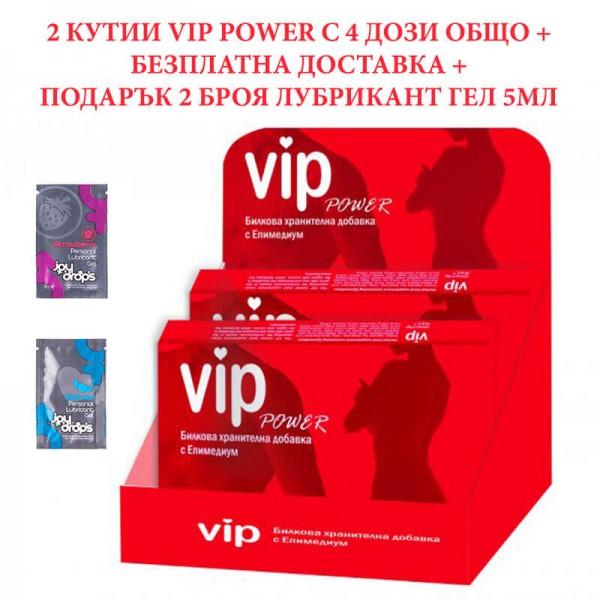 2 Кутии VIP POWER с 4 Дози за Ерекция при Мъжете и Възбуждане на Жената