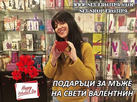 Подарък за мъж | Идеи за подарък за мъж | Секс играчки за мъже | Подаръци за мъже | Свети Валентин | Sex Shop Erotika | Sex Toys