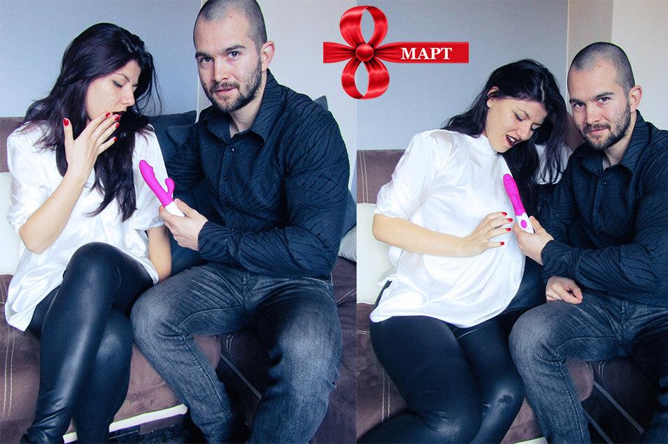 5 еротични и нестандартни идеи за оригинален подарък изненада за дамите на 8ми март | Секс шоп Еротика