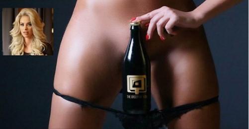 Бира с вкус и аромат на Вагина! Шокиращо – направена от вагинален сок на модели!