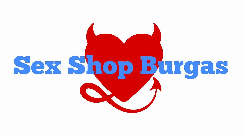 Секс Шоп Бургас с Безплатна Доставка | Sex Shop Erotika | Секс шоп еротика